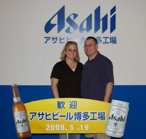 Asahi Tour